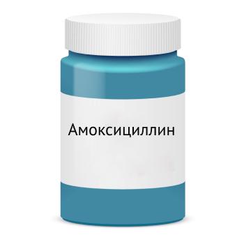 амоксициллин антибиотик для собак