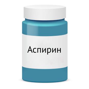 аспирин обезболивающий препарат