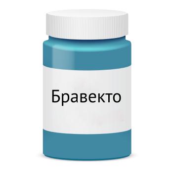 ветеринарный препарат бравекто