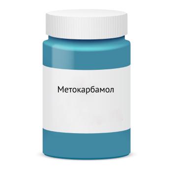 ветеринарный препарат метокарбамол