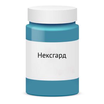 нексгард противопаразитный препарат